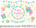 Happy birthday modern cute icons set, cartoon flat style. Party collection of design elements with 49299532