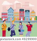 Students at city 49299900