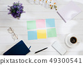 Message at colorful note papers on a desk background. 49300541