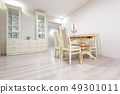 White dining room interior 49301011