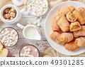 mini Apple Pie one bite Crescents, kifli 49301285
