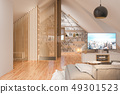 3d illustration interior design ilving room of the attic floor of a private cottage 49301523