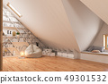 3d render interior design of the attic floor of a private cottage 49301532