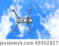 푸른 하늘 배경 드론 49302827