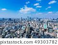 (Tokyo-city view) A view from Ebisu to Shinjuku towards the view lounge 1 49303782
