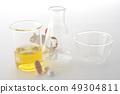 약물의 개발 49304811