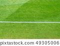 경기장 녹색 잔디 49305006