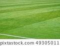 경기장 녹색 잔디 49305011