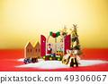 크리스마스 49306067