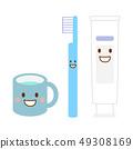 牙刷和牙膏杯的脸 49308169