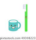 牙刷和杯子牙膏面对铜绿 49308223