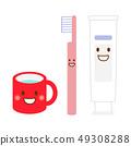 牙刷和杯子面对牙膏红色粉红色 49308288