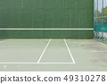 Outdoor tennis court and green knock board 49310278