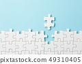 퍼즐 49310405