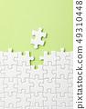 퍼즐 49310448