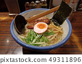 Delcious Japanese food ramen noodles with meat and 49311896