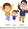 점프 부부와 딸 49313912