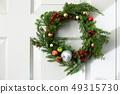 聖誕節租約 49315730