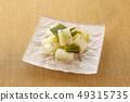 醃製的蔥 49315735