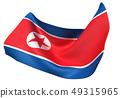 North Korean flag 49315965