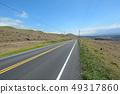 夏威夷高速公路 49317860