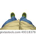male legs on white 49318376