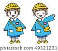幼儿园男孩男孩微笑例证集合 49321231