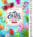 Easter Sale 50% OFF Poster and template 49321570