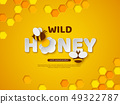 Paper cut style bee with honeycombs. 49322787