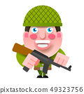 Soldier With Gun And Paint Vector Illustration 49323756