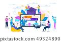 Group of Students Watching Webinar Online 49324890