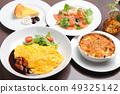 西餐套餐 49325142