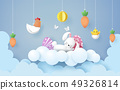 Illustration of Easter day 49326814