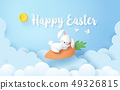 Illustration of Easter day 49326815