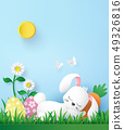 Illustration of Easter day 49326816