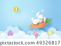 Illustration of Easter day 49326817