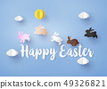 Illustration of Easter day 49326821