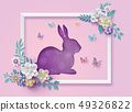 Illustration of Easter day 49326822