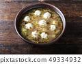 homemade meatball soup 49334932