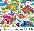 Cute seamless pattern with mom and baby dinosaurs and tropical plants. Vector illustration 49335484