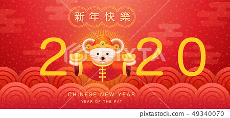 Happy new year, 2020, Chinese new year greetings, 49340070