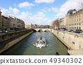파리 49340302