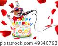 happy birthday dog 49340793