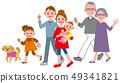 Walking three generation family dog 49341821
