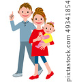 Walking young family 49341854
