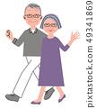 Senior couple walking 49341869
