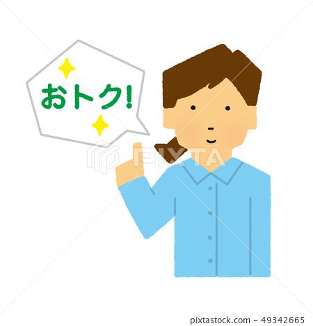 여성, 안내, 거래, 거래, 판매, POP (간단한 터치) 49342665