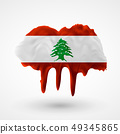 vector isolated Flag of Lebanon painted colors 49345865