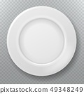 Empty white plate. Food clean ceramic porcelain plate, top view of dish or bowl kitchen cooking 49348249