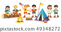 Children camping out on white background. 49348272